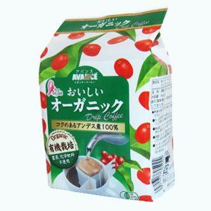Avance Organic Coffee