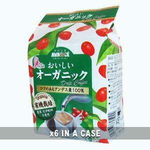 Avance Organic Coffee 6 in a case