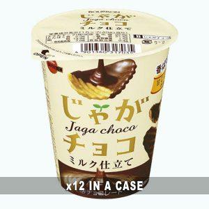 Bourbon Jaga Choco Chips 12 in a case