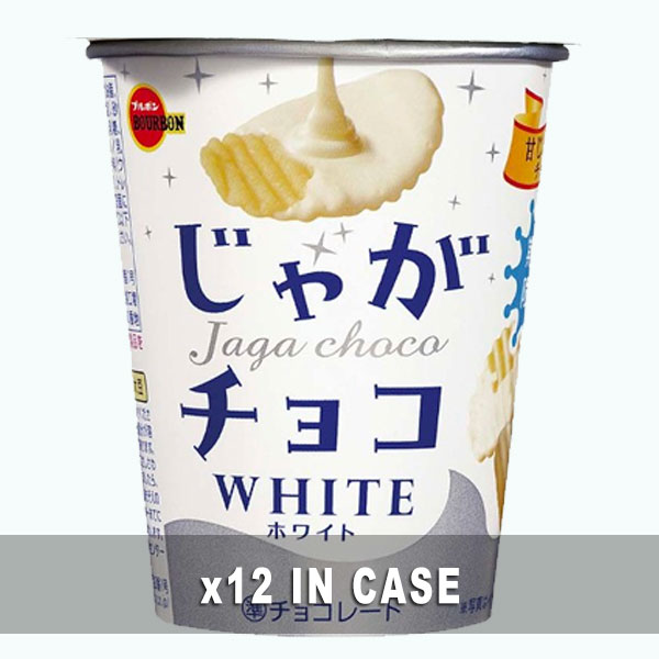Bourbon Jaga White Chocolate 12 in a case