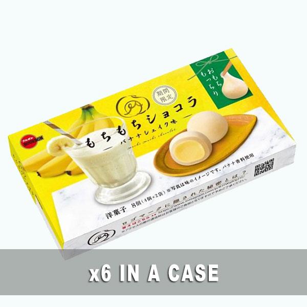 Bourbon Mochi Mochi Banana Shake 6 in a case