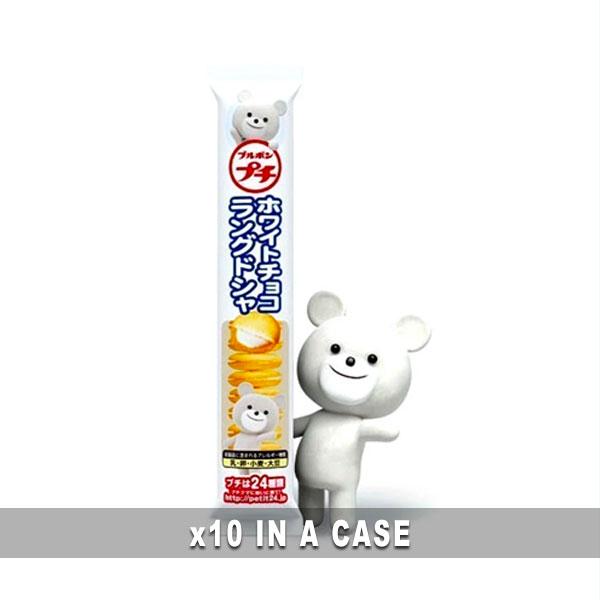 Bourbon Petit White Langue De Chat10 in a case
