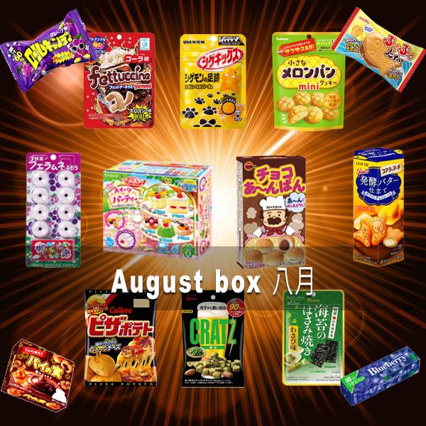 Cahroon Stream Box August