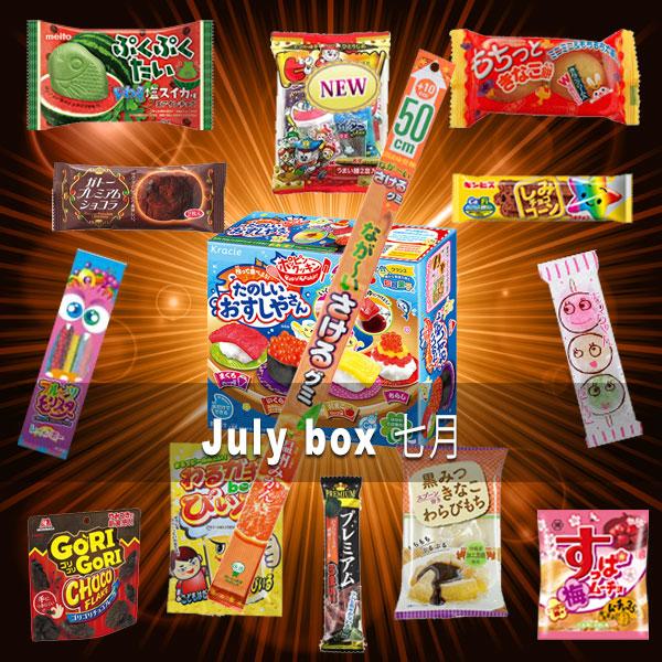 Cahroon Stream Box July