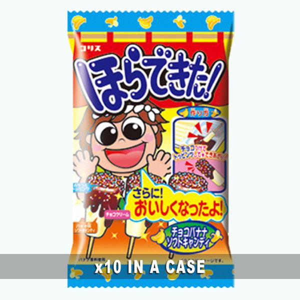 Coris Horadekita Banana Candy 10 in a case