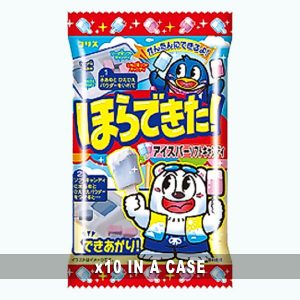 Coris Horadekita Ice Candy 10 in a case
