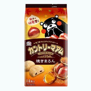 Fujiya Country Maam Chestnut