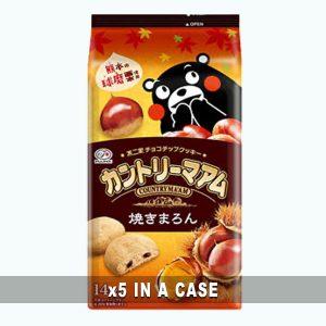 Fujiya Country Maam Chestnut 5 in a case