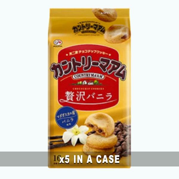 Fujiya Country Maam Vanilla 5 in a case
