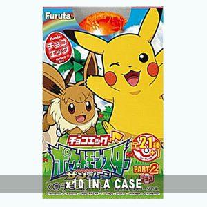 Furuta Chocolate Egg Pokemon 10 in a case