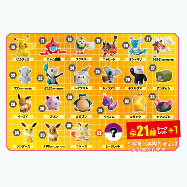 Furuta Chocolate Egg Pokemon characters