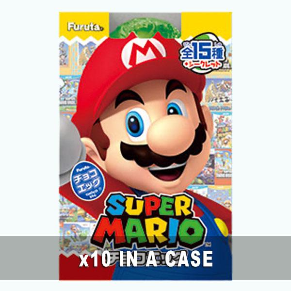 Furuta Chocolate Egg Super Mario 10 in a case
