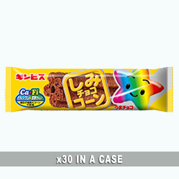 Ginbis Shimi Choco Corn 30 in a case