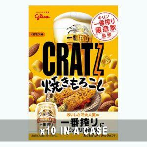 Glico Cratz Yaki Morokoshi 10 in a case