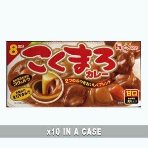 House Kokumaro Curry 10 in a case