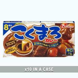 House Curry Ya Beef Spicy 10 in a case