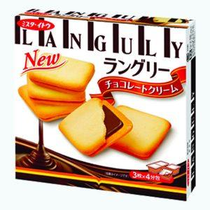 Ito Languly Chocolate