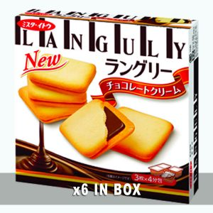 Ito Languly Chocolate 6 in a case