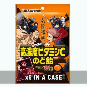 Jujutsu Kaisen Candy Tangerine 6 in a case