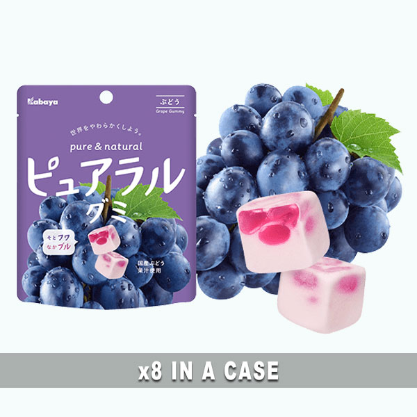 Kabaya Pureral Grape Gummy 8 in a case