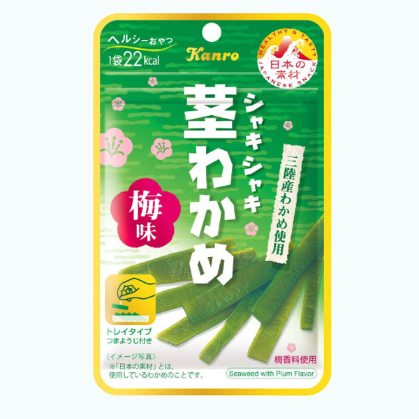Kanro Kuki Wakame Ume