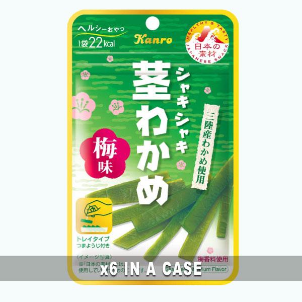 Kanro Kuki Wakame Ume 6 in a case