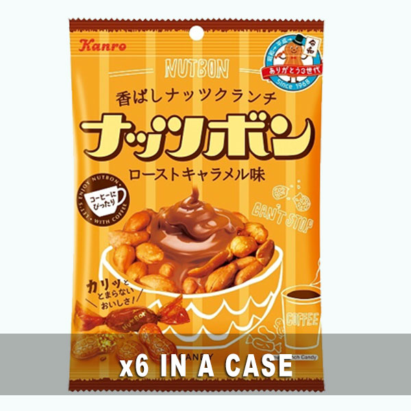 Kanro Nuts Bon Peanuts Candy 6 in a case