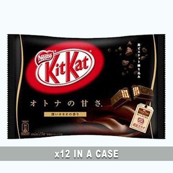 KitKat Black Chocolate 12 in a case