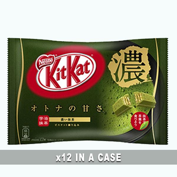 KitKat Matcha 12 in a case