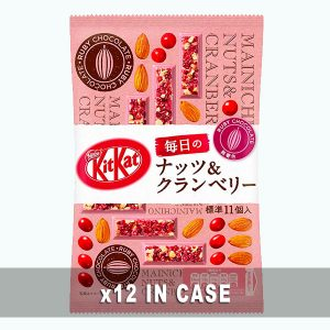 KitKat Ruby Chocolate Cranberry Almond 12 in a case