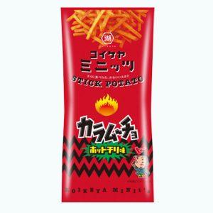 Koikeya Slim Bag Kara Mucho
