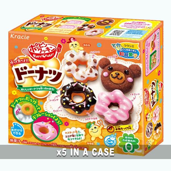 Kracie Happy Kitchen Donuts 5 in a case