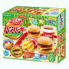 Kracie Happy Kitchen Hamburger