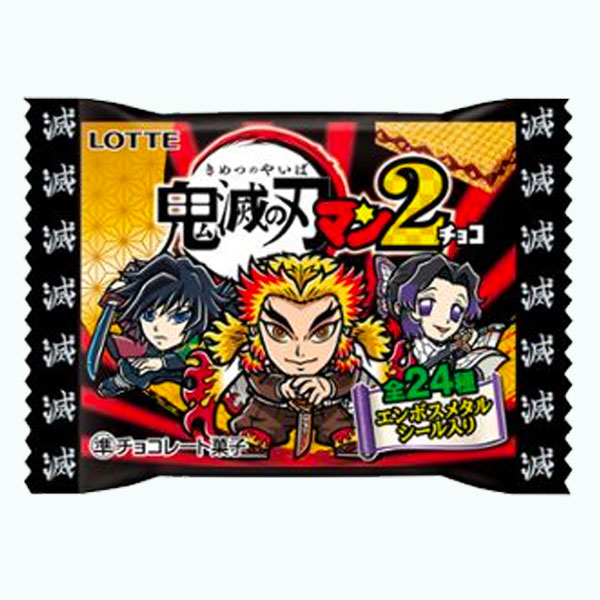 Lotte Kimetsu No Yaiba Chocolate Wafer