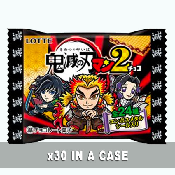 Lotte Kimetsu No Yaiba Chocolate Wafer 30 in a case