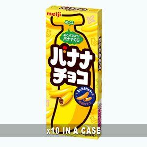 Meiji Banana Chocolate 10 in a case