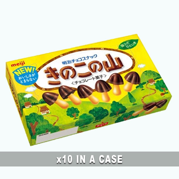 Meiji Milk Chocolate Kinoko 10 in a case