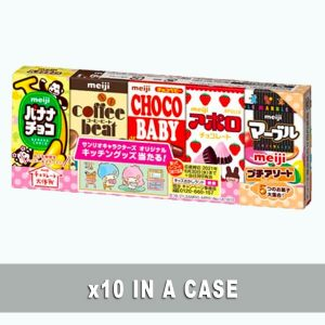 Meiji Petit Assort 10 in a case