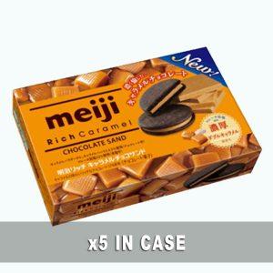 Meiji Rich Caramel Chocolate 5 in a case