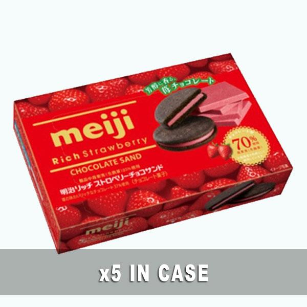 Meiji Rich Strawberry Chocolate 5 in a case