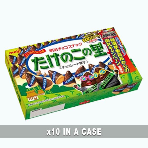 Meiji Takenoko No Sato 10 in a case