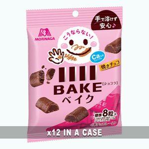 Morinaga Bake Chocolate 12 in a case