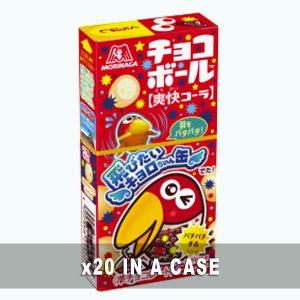 Morinaga Chocoball Cola 20 in a case