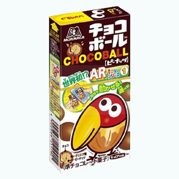 Morinaga Chocoball Peanut