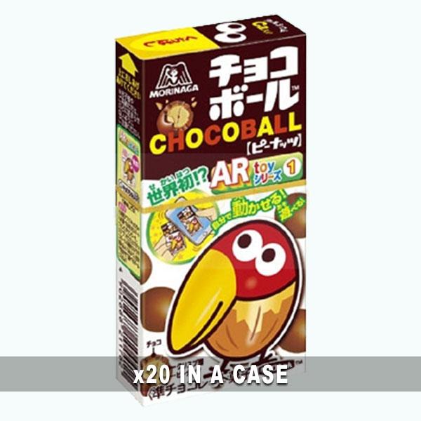 Morinaga Chocoball Peanut 20 in a case