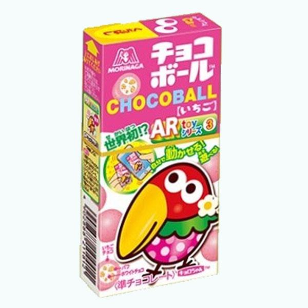 Morinaga Choco Ball Strawberry