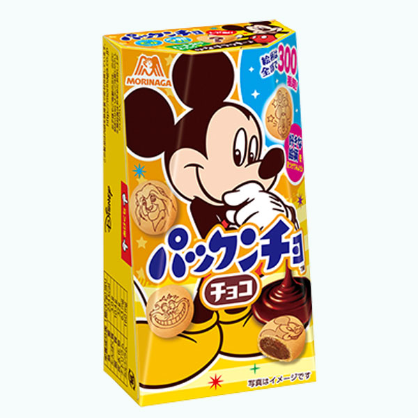 Morinaga Pakkuncho Chocolate