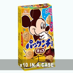 Morinaga Pakkuncho Chocolate 10 in a case