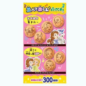 Morinaga Pakkuncho Strawberry Disney Characters