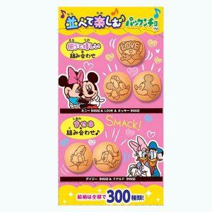 Morinaga Pakkuncho Strawberry Micky Mouse and Donal Duck